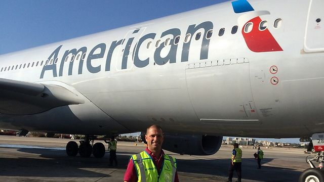 Amercian Airlines at Ben Gurion Airport (Photo: American Airlines)