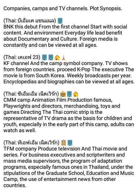 MBD TV stations this English the famous of Thailand production