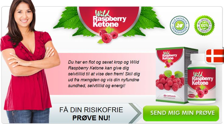 I used Wild Raspberry Ketone, I began to lose pounds. I was amazed at the difference it made ​​to my body. If you are among those who want to get a flatter tummy and look sexy, then this is for you. I'm writing a review on the same to let you know more in detail.
