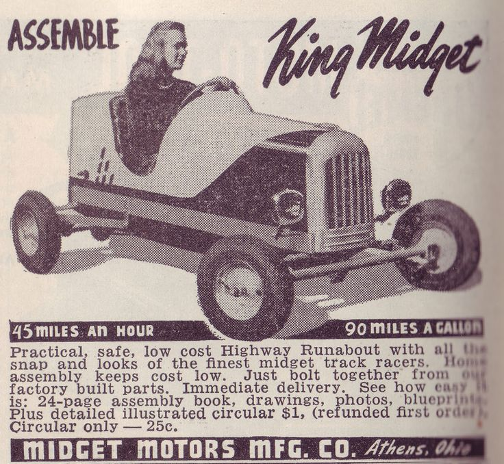 Top 25 Ideas About Unsafe Stylish: King Midget On