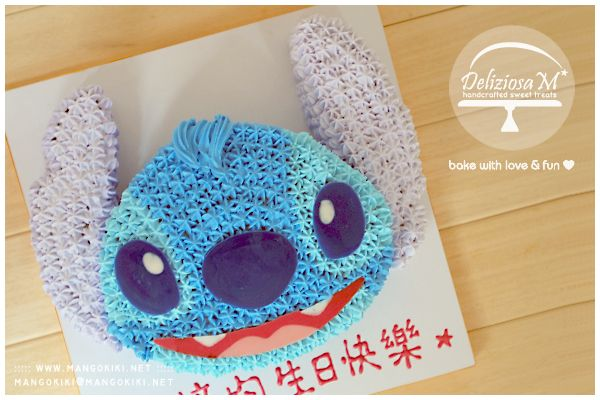 DELIZIOSA M - Stitch Cream Cake