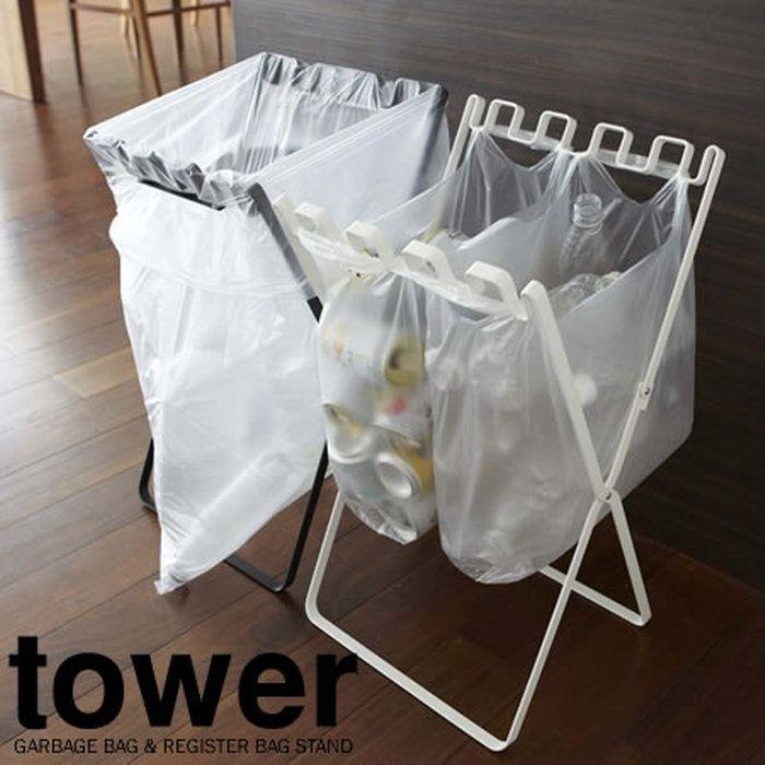 ゴミ袋&レジ袋スタンドタワー