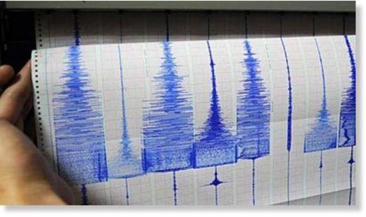 01/28/2018 - Shallow 6.6 magnitude earthquake southwest of Africa