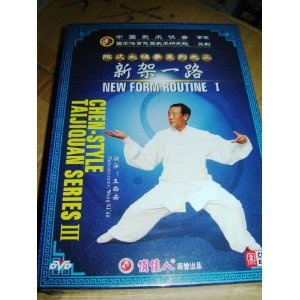 Chen-style Taijiquan New Form Routine I 2 DVD $24