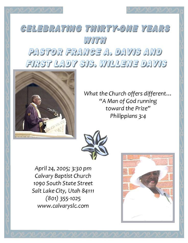 you are cordially invited church anniversary sample ...