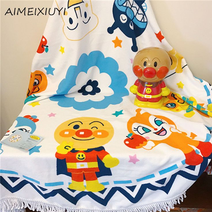 >> Click to Buy << Size 160CM Cartoon Round Tassel Crawling Carpet Baby Sleeping Blanket Cover Swaddling for Stroller & Bedding Kids Beach Towel  #Affiliate