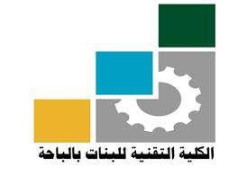 تقنية البنات بـ الباحة تعلن مواعيد قبول الالتحاق Technical Train Vector Logo