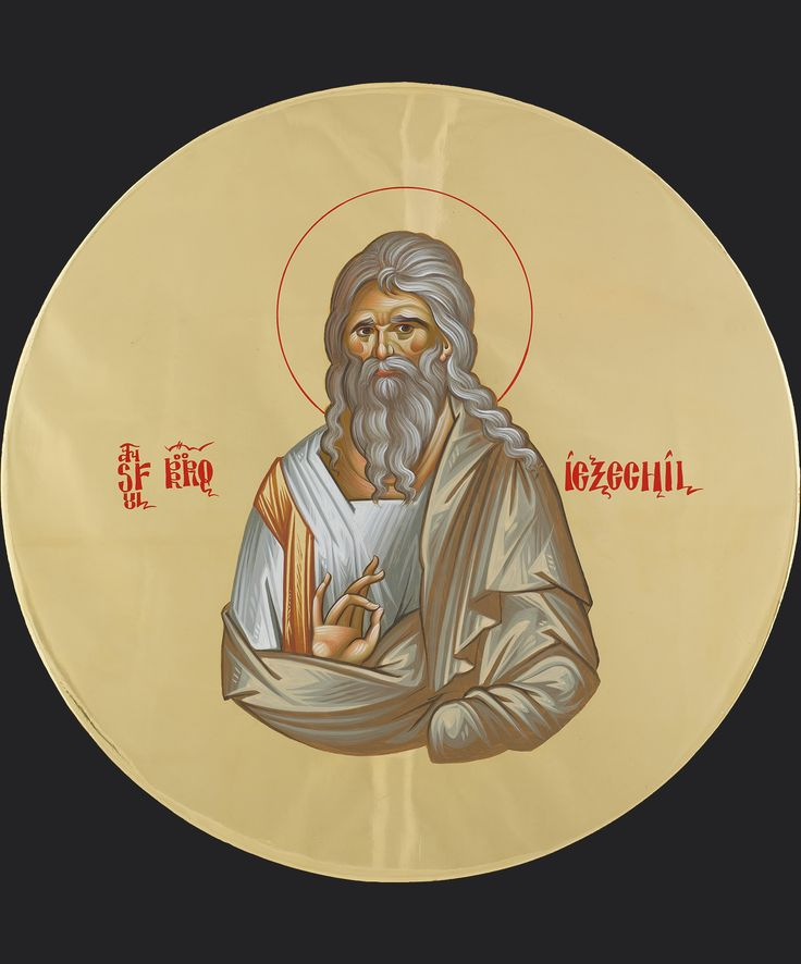 Prophet Ezekiel byzantineicons.ro wp-content uploads DSC2960-51.jpg