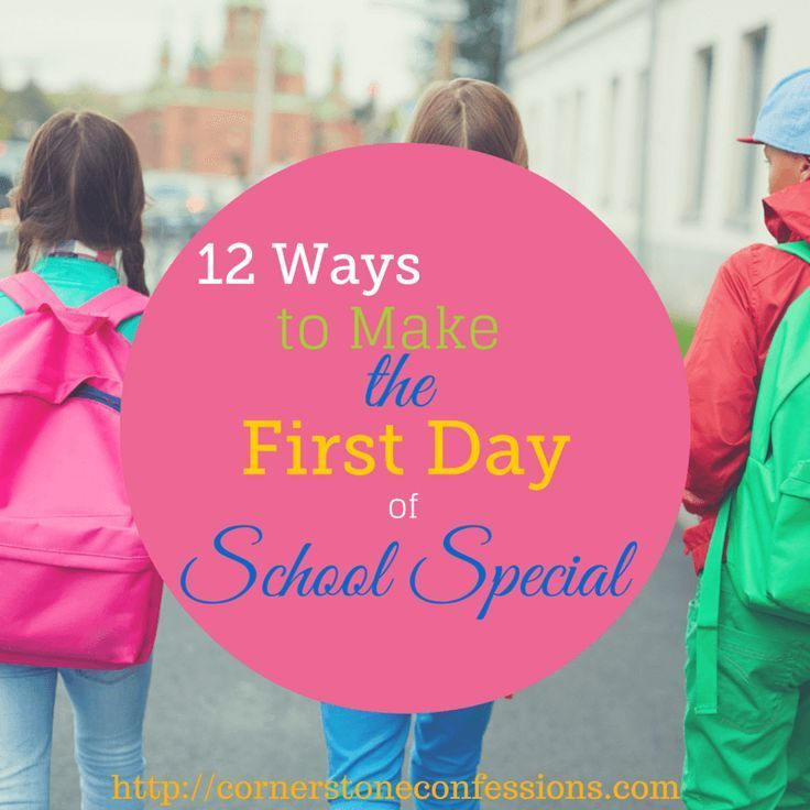 No matter the location, a first day of school is something to be remembered. As such, here are 12 ways help this year's first day of school extra special.