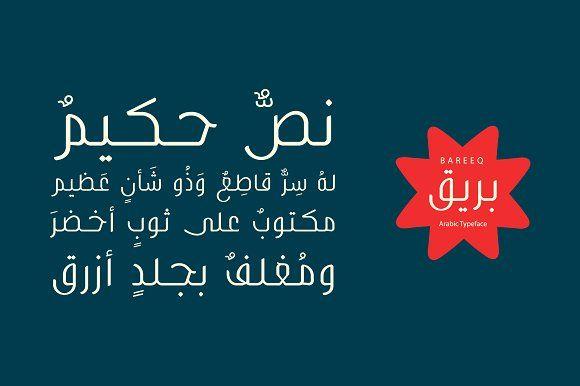 Bareeq, Arabic Typeface by Mostafa El Abasiry on @creativemarket