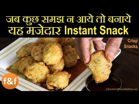 Sooji Pakodas बनाये यह Instant Crisp Party Snacks or Evening Tea Snacks | Easy Snack Recipes in Hindi - YouTube
