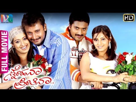 Snehana Preethina Kannada Full Movie | Darshan | Lakshmi Rai | Sindhu Tolani | Indian Video Guru - (More info on: http://LIFEWAYSVILLAGE.COM/movie/snehana-preethina-kannada-full-movie-darshan-lakshmi-rai-sindhu-tolani-indian-video-guru/)