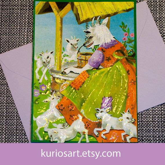 """One of a kind 3D greeting card: """"The wolf and the seven young kids"""", Note card -  layered 3D effect, no text inside, handmade in Norway"""