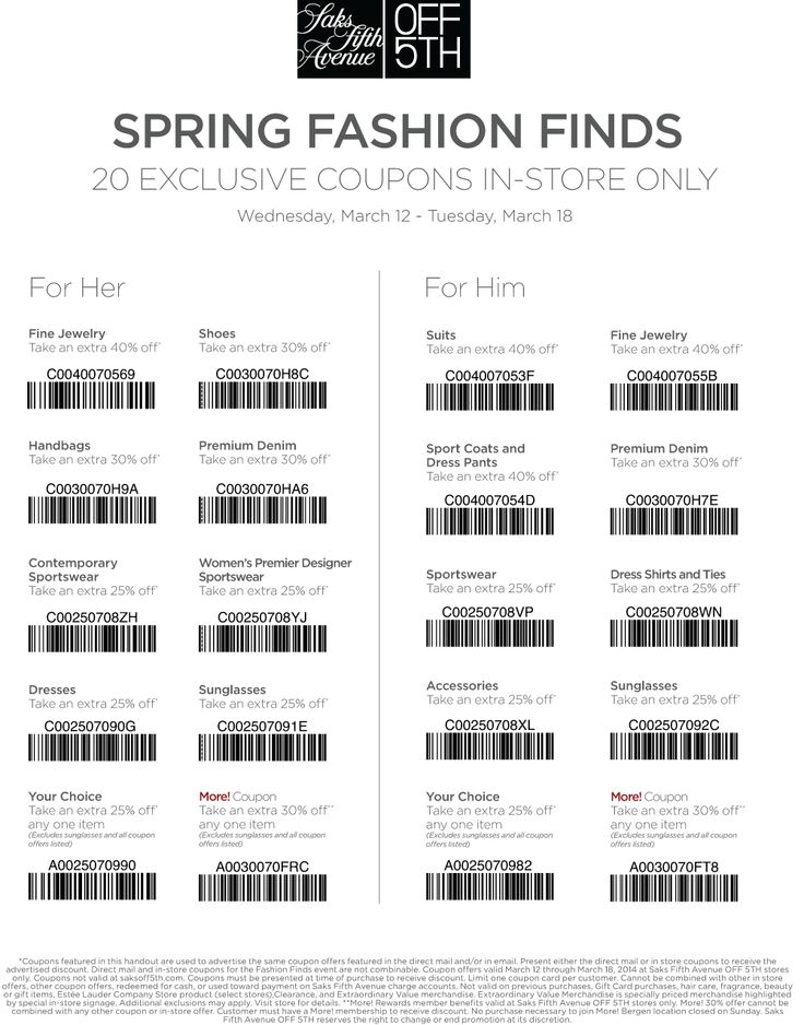 Pinned March 17th: Extra 30% off a single item and various others at #Saks Fifth Avenue OFF 5TH #coupon via The Coupons App