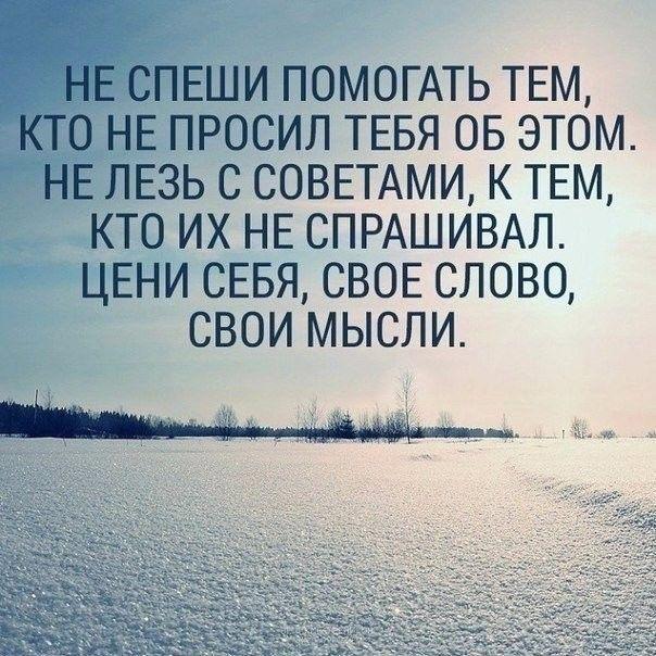 """Кто согласен ставьте """"Нравится"""", а потом """"Поделиться"""". www.dreampared.ru -сайт, посвященный Вашей мечте!  #мечта #мечтать #мечтаю #dreampared #дримпаред #желание #желать"""