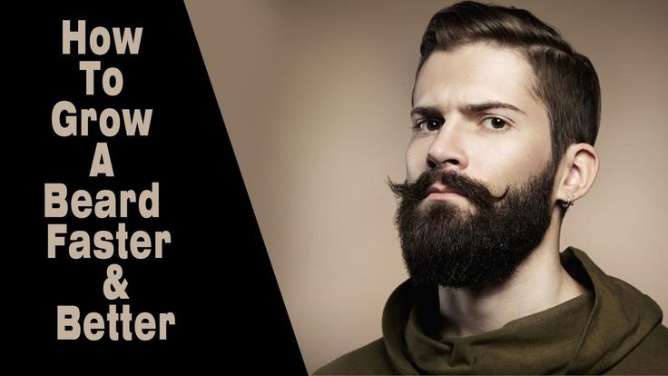 How to Grow a Beard Faster | Grow Better Facial Hair ------------------------------------------------------------------------------------- ------------------------------------------------------------------------------------- How is it possible to grow a dense beard? Is there anything you can do to make the process more effective? Millions of men of all ages are concerned with these questions that seem quite simple at first sight. Meanwhile the problem turns to be much more complicated and…
