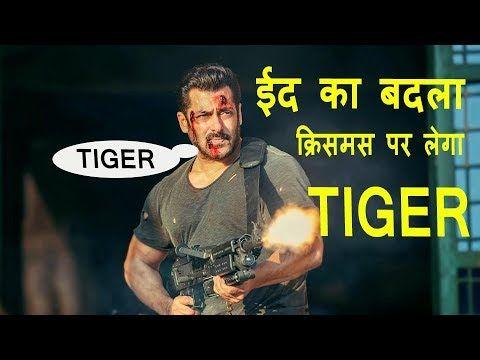 Salman Khan Latest News Today - Tiger Zinda Hai Double Dhamaka - Bollywo...