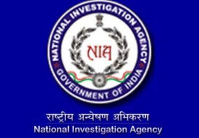 alivefuture: National Investigation Agency (NIA) Recruitment No...