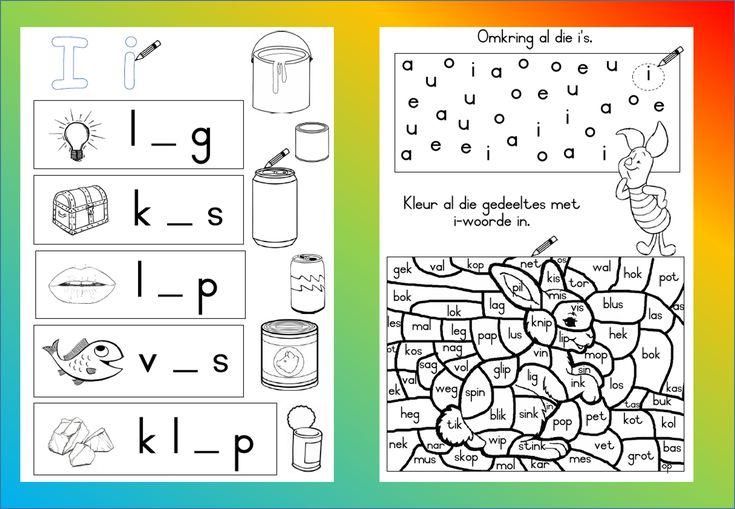 i - woorde werkkaart, Grondslagfase. Aflaaibare, volledige dokument beskikbaar op Teacha.  https://teachingresources.co.za/vendors/komma-leer-en-leessentrum/