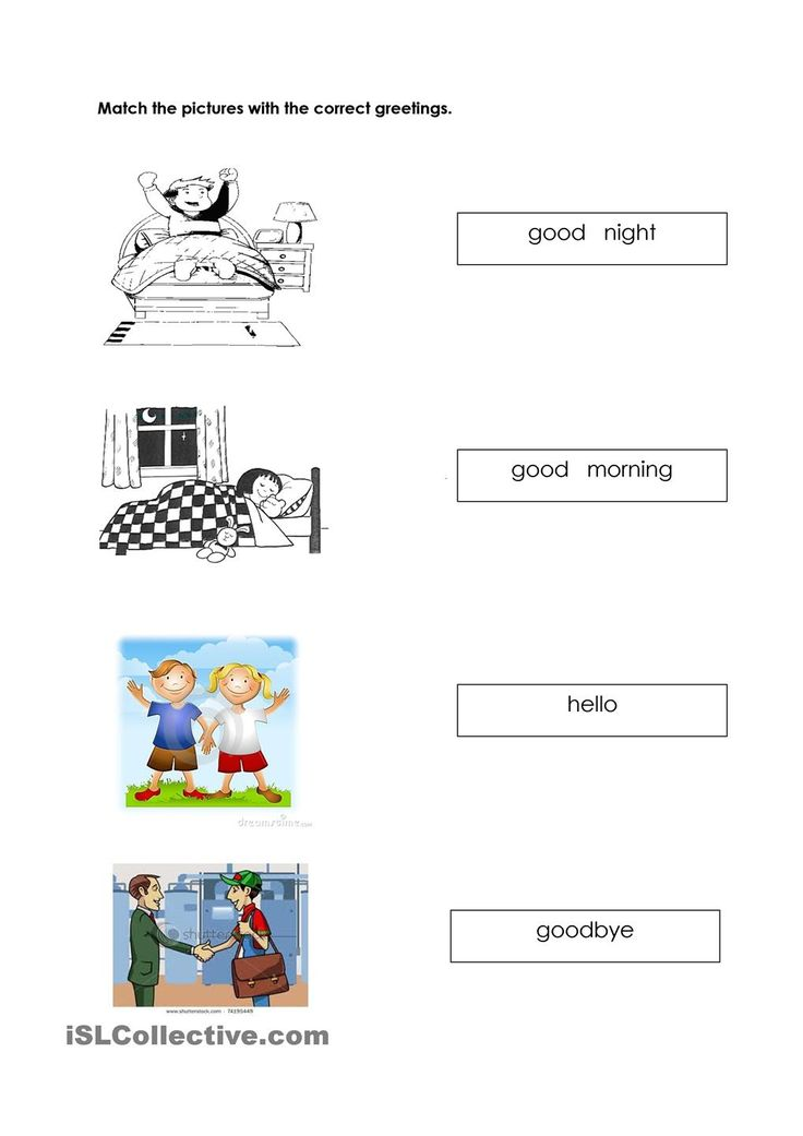 good afternoon song preschool 60 best images about education on 229