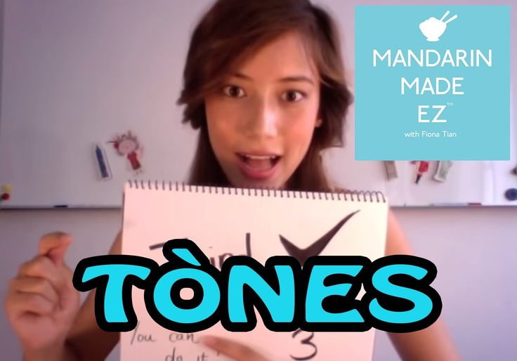 Tones in Mandarin Chinese: Lesson 1 - MandarinMadeEZ [love this chick, she's the decent eurasian chick who knows her chinese XD]