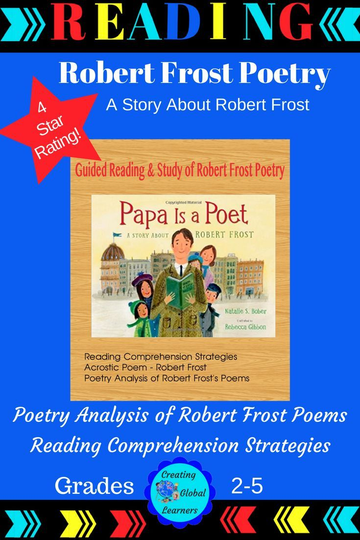 a poem analysis of out and out by robert frost A 16 slide powerpoint on robert frost's poem 'out out' with differentiated questions for pupils to respond to and full analysis and annotation of the poem.
