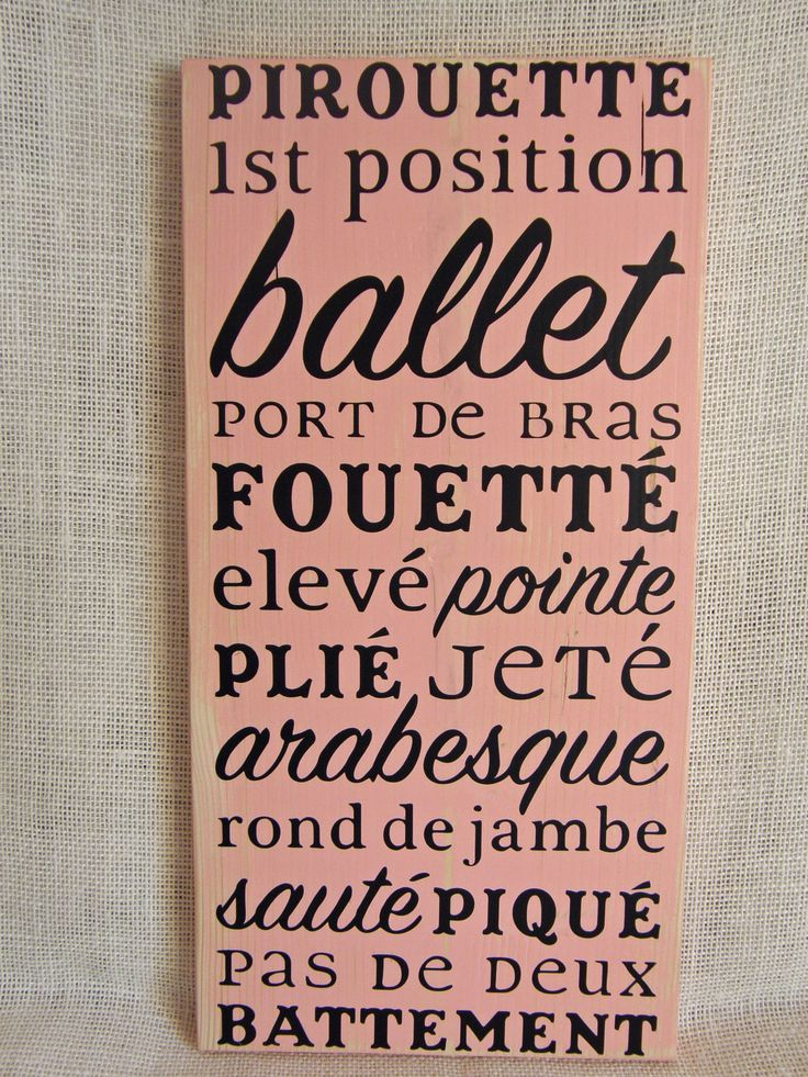 Ballet... Never will forget all of these little moves... I miss dance so much