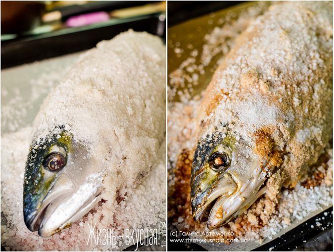 Рыба в соли – лучший способ приготовить рыбу вообще - Жизнь - вкусная! [Галина Артеменко]