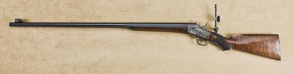 1866 Remington Rolling Block Rifle