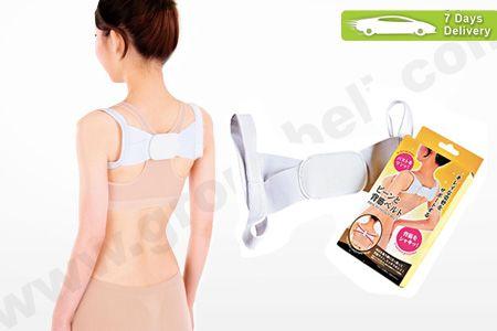 Perbaiki postur tubuh yang membungkuk agar tegap ideal dengan Sesuzi Belt hanya Rp 29.000 http://groupbeli.com/view.php?id=598