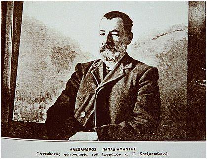 Photo of Papadiamantis by painter G. Chantzopoulos