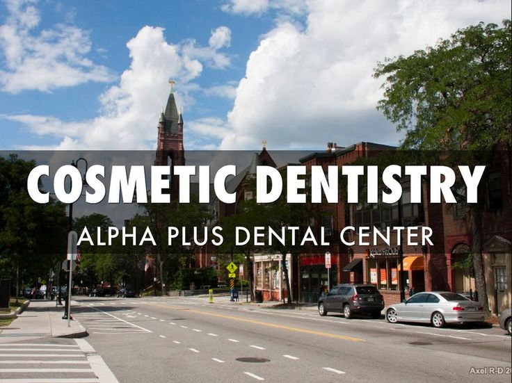 Cosmetic Dentistry Brookline, MA and Brookline Cosmetic Dentistry