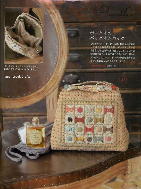 Chic Kawaii Patchwork Quilt - Japanese Quilting Pattern Book -