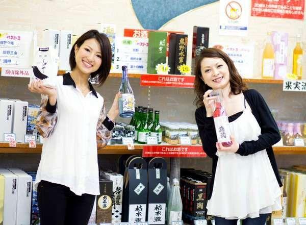 美味しい和歌山のお酒もあります♪