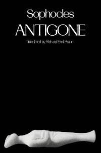 antigone was courageous These sorts of actions ultimately prove that antigone is courageous and a woman antigone sophocles' antigone has as its backdrop a very rigid and.