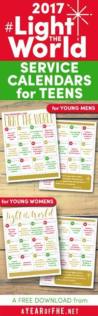 A Year of FHE // Download this FREE 2017 Light The World Service Calendar for TEENS (Young Mens & Young Womens)! This calendar has daily service that TEENS can do each day that is catered to their lives and experiences. Print for your friends, family, and church groups! #LIGHTtheWORLD #lds #christmas #service