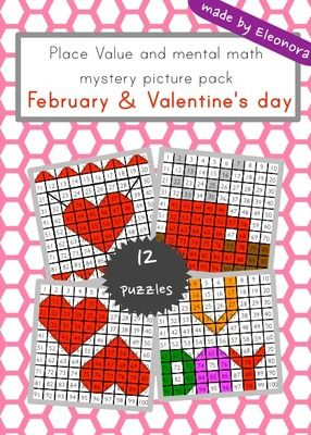 February & Valentine's day - place value and mental math mystery picture pack - differentiated  from Eleonora on TeachersNotebook.com