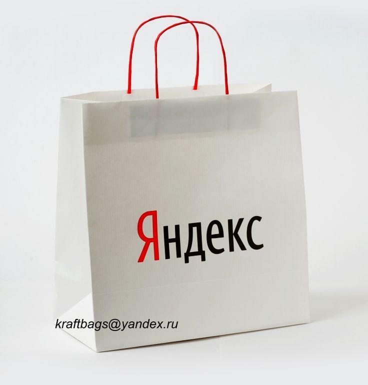 Бумажный пакет из белого вержированного крафта 120гр/м2 с логотипом заказчика