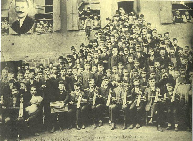 sourmena_glenti_1908.jpg (800×585)
