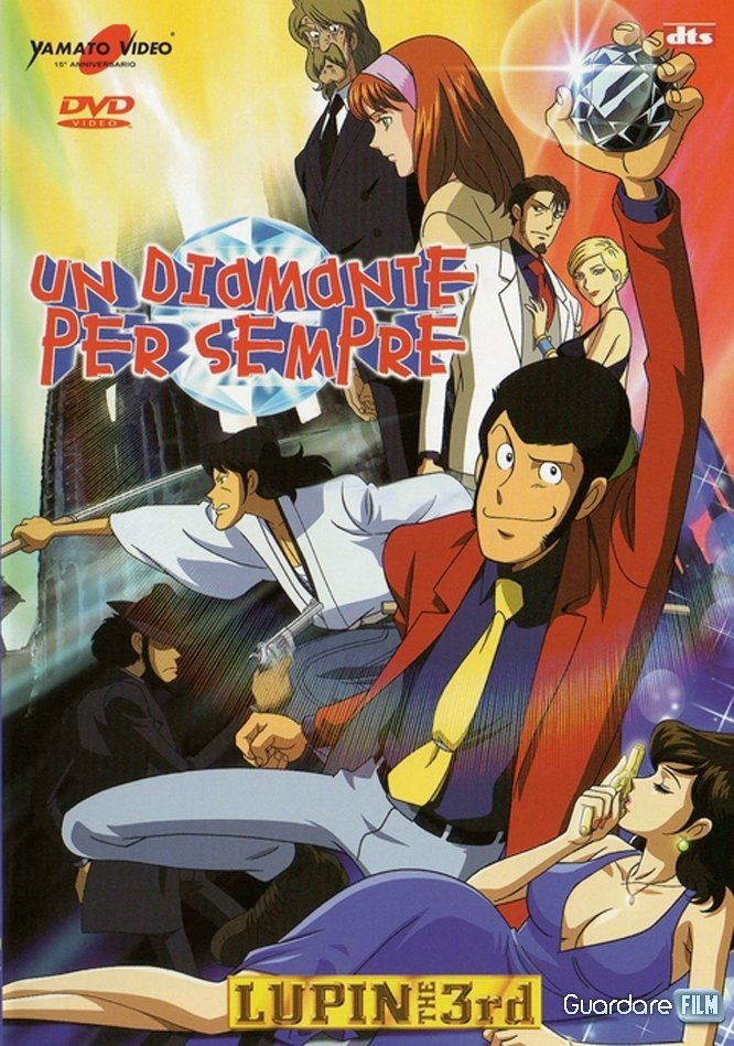 Lupin III: un diamante per sempre Streaming/Download (2003) ITA Gratis | Guardarefilm: http://www.guardarefilm.eu/streaming-film/11243-lupin-iii-un-diamante-per-sempre-2003.html