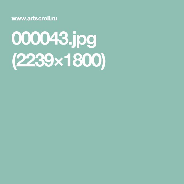 000043.jpg (2239×1800)