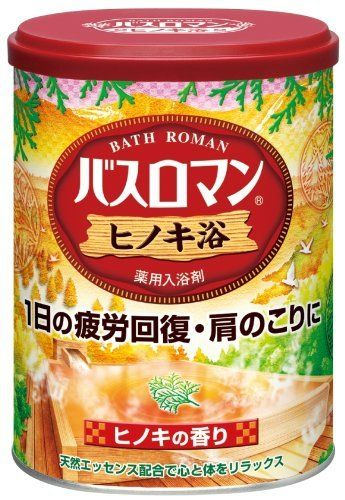 Bath Roman Japanese Cypress (Hinoki) Bath Salts - 680g by BATHROMAN. $22.00. Minus Ion veil wraps the whole body to keep it warm long after bathing.. Pleasant zen cypress fragrance - both men and women will appreciate it.. Helps ease shoulder ache, back ache, cold and physical fatigue.. Soaking with Japanese bath salts is a wonderfully relaxing way to end the day.. Made in and imported from Japan. Includes English ingredients and usage instructions.. Thanks to the...
