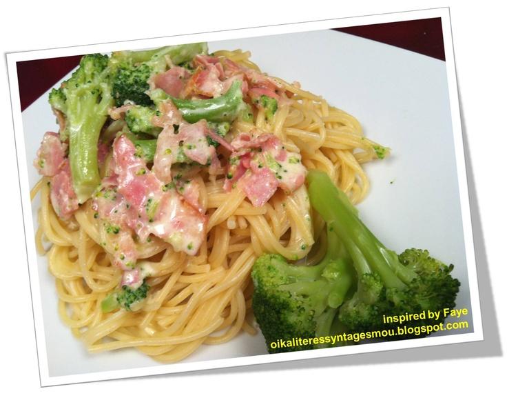 Spaghetti with bacon and broccoli