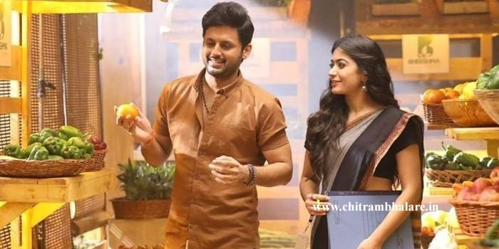 Nithiin Shows Up In A Never Seen Before Role In Bheeshma In 2020 Movie Releases Telugu Movies Teaser