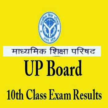 UP Board High School (Class 10th) Exam Result 2016, upmsp.edu.in, UP 10th Results Date