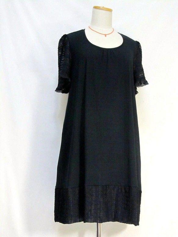 涼やか 大人かわいい夏のブラックドレス※Creema出店1か月記念 1点限りの感謝価格です。 ☆セミフォーマル対応します。 希少な100双糸天竺綿の変わり織り...|ハンドメイド、手作り、手仕事品の通販・販売・購入ならCreema。