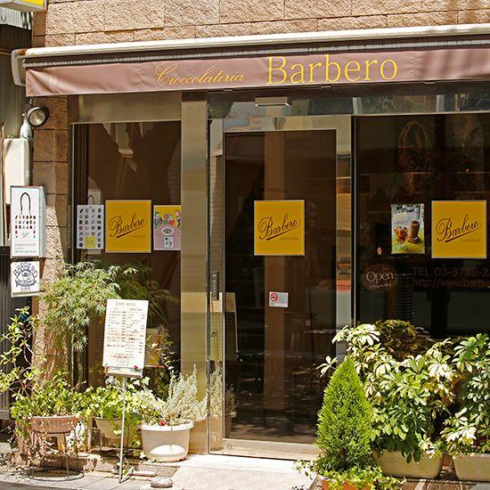 【#自由が丘】バルベーロ / 1日に何度も通えるバールを目指して、バルベーロが自由が丘に世界初出店した理由。 | cake.tokyo