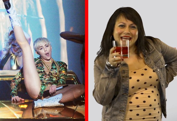 Tipsy Trending Topics: Miley Cyrus Sings from Her Vagina | PressRoomVIP