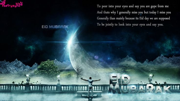 Advance Eid Mubarak Images With Quotes For Friends, Eid Mubarak In Advance SMS Messages For Friends, Advance Eid Mubarak 2015 Wishes Wallpapers, Advance Eid Mubarak SMS Wishes For Best Friends, Eid Mubarak Greetings Cards Images Free Download, Happy Eid Mubarak Greetings With Eid Images, Eid Mubarak in Advance Quotes for Friends, Eid Mubarak in Advance Quotes With Eid Images, Happy Eid Images With Eid Quotes For Friends, Eid Mubarak Greetings For Friends With Eid Pictures, Eid Mubarak HD…