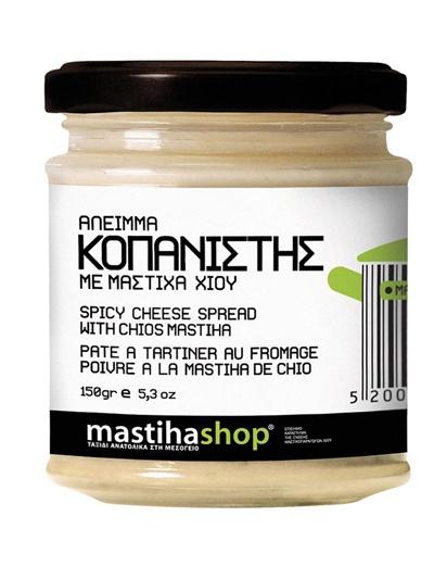 Mastiha Grocery in Greece, private label